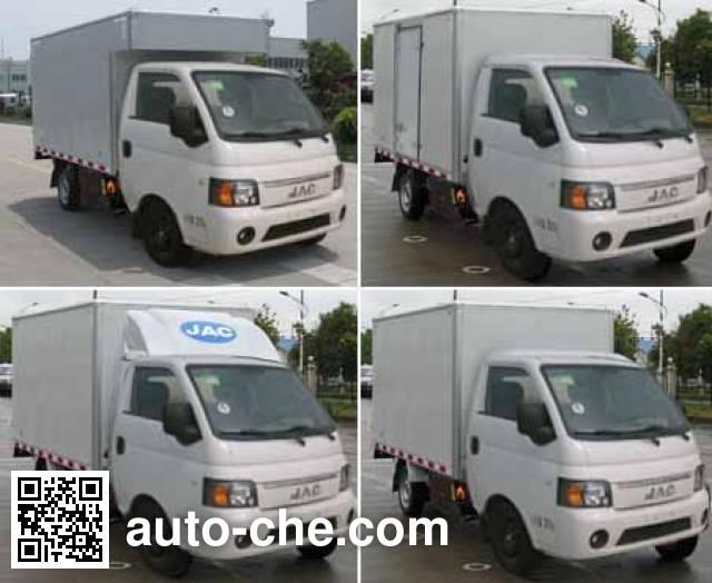JAC HFC5031XXYPV4EV3B3 electric cargo van