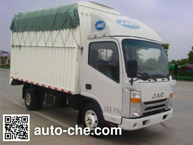 JAC HFC5035CPYP73K1B4 soft top box van truck