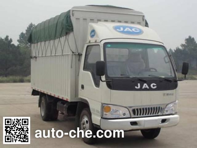 JAC HFC5033CPYP93K1C2 soft top box van truck