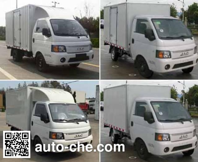 JAC HFC5030XXYPV7K1B3 box van truck