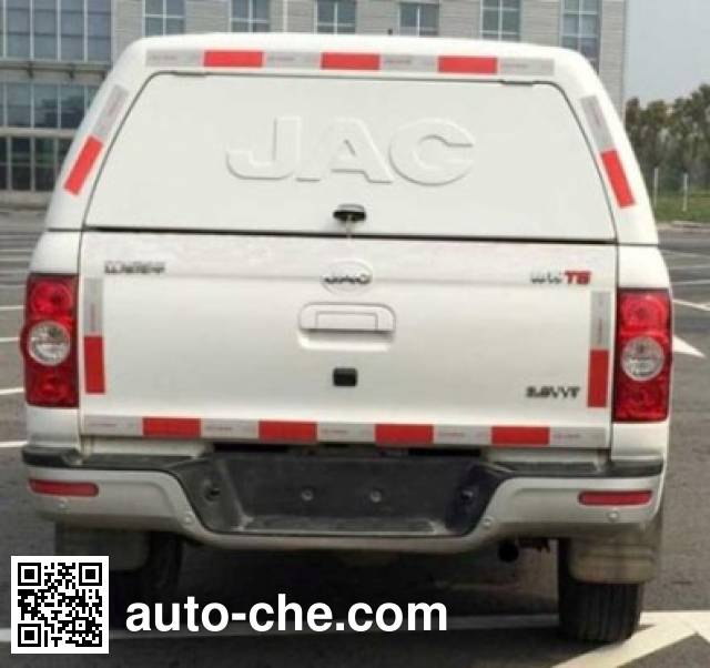 JAC HFC5037XXYDEV box van truck
