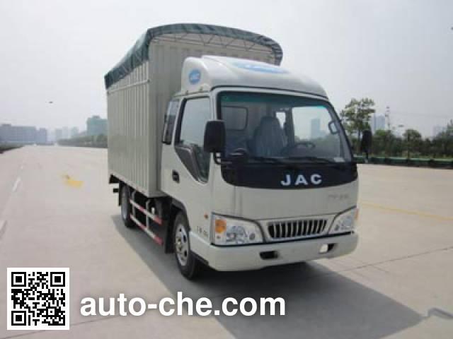 JAC HFC5040CPYP93K8B4 soft top box van truck