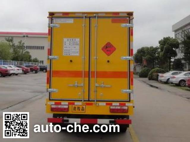 JAC HFC5040XQYKZ explosives transport truck