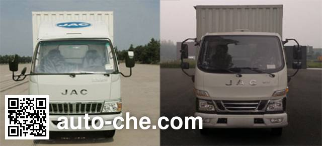 JAC HFC5042XDWP93K3B3 mobile shop