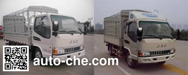 JAC HFC5041CCYP73K3C3 stake truck