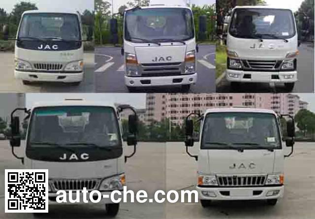 JAC HFC5041XXYP93K4C3V-1 box van truck