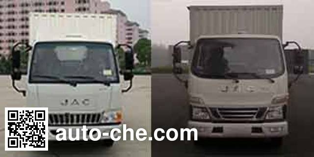 JAC HFC5041XSHP93K1C2V mobile shop