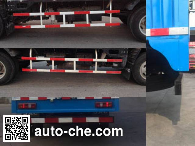 JAC HFC2041XXYP93K1C3V cross-country box van truck