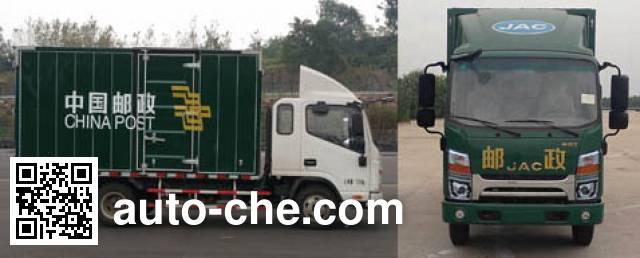江淮牌HFC5041XYZP73K4C3V邮政车
