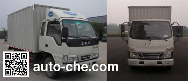 JAC HFC5042XXYP93K3B3 box van truck