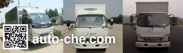 JAC HFC5042XXYP93K5B3 box van truck