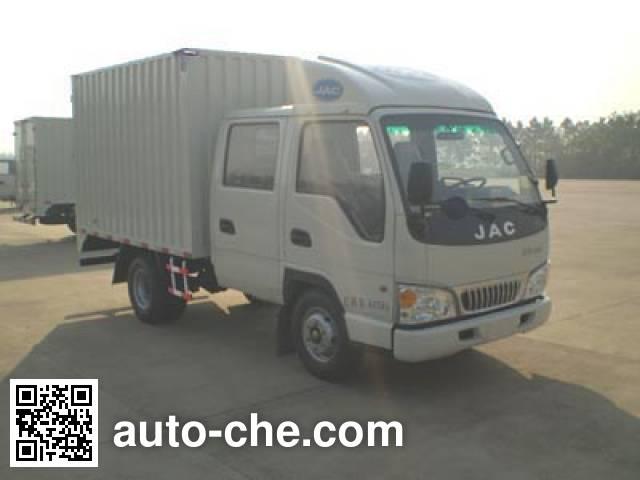 JAC HFC5042XXYR94K2B3 box van truck