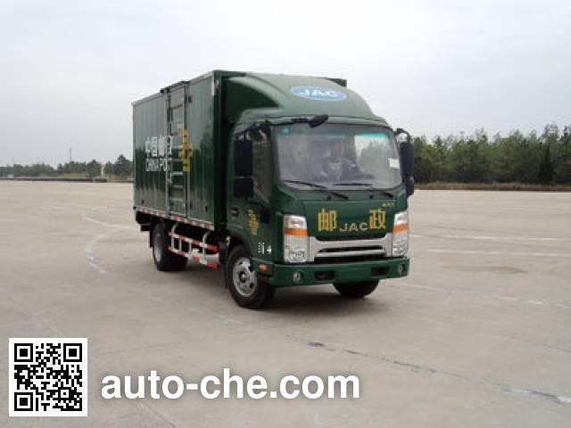 JAC HFC5041XYZP73K4C3V postal vehicle
