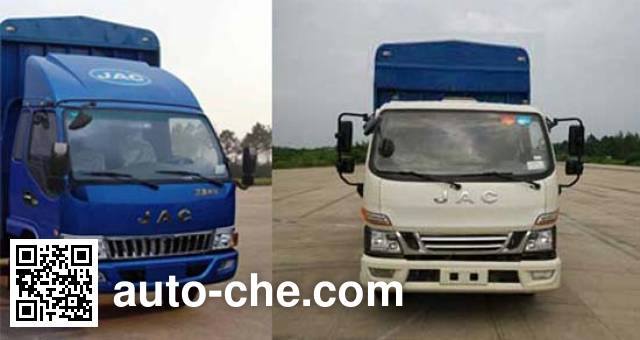 JAC HFC5043CCYP91K1C2V stake truck