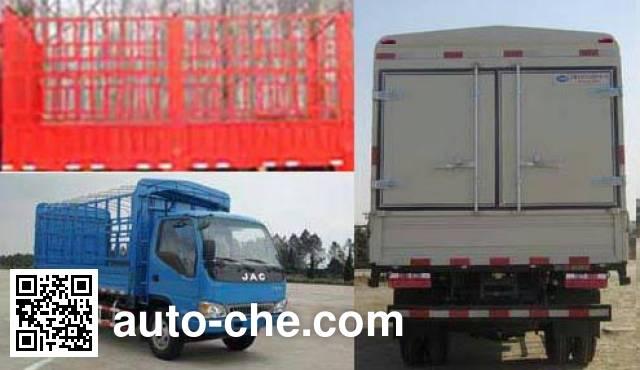 JAC HFC5043CCYP91K2C2V stake truck