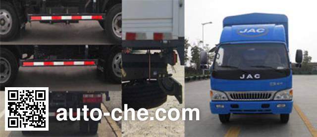 JAC HFC5043CCYP91K5C2-1 stake truck