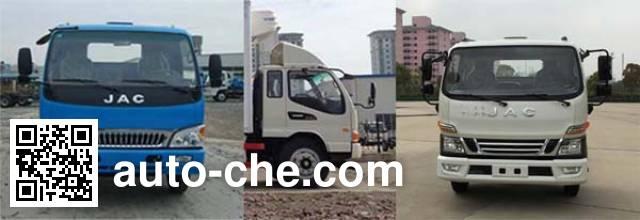 JAC HFC5043XLCP91K1C2V refrigerated truck