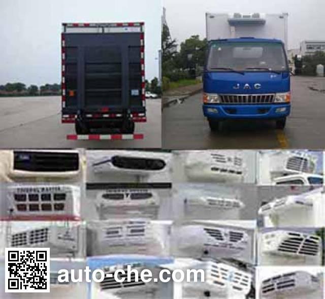 江淮牌HFC5043XSHP91K1C2V售货车