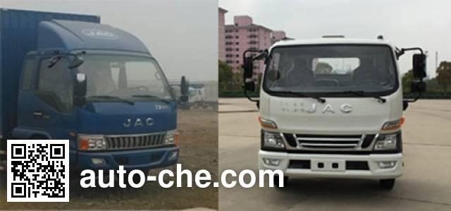 JAC HFC5043XSHP91K6C2 mobile shop