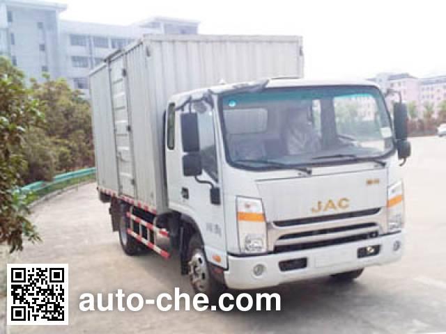 JAC HFC5070XXYP71K1C2 box van truck