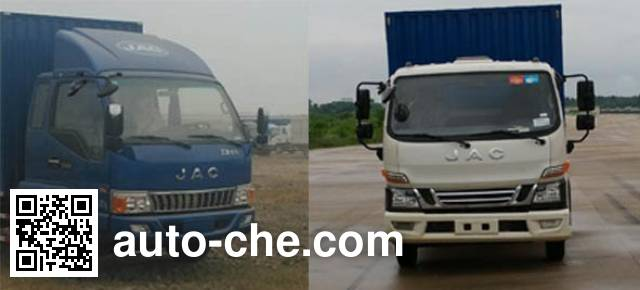 JAC HFC5043XXYP91K1C2V box van truck
