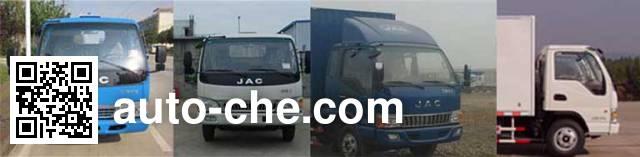 JAC HFC5043XXYP91K2C2 box van truck