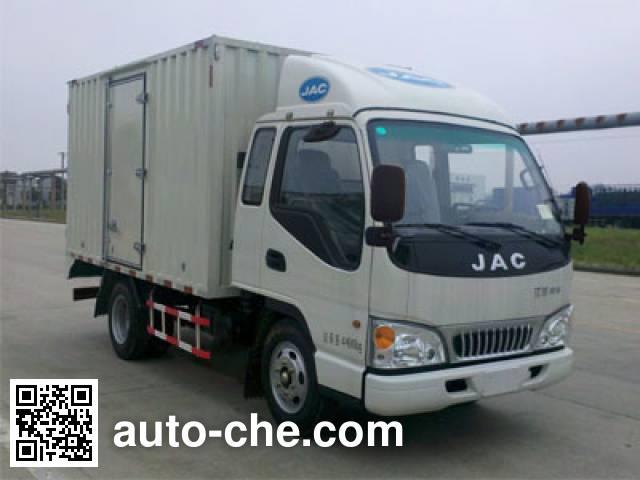 JAC HFC5070XXYP93K3C2 box van truck