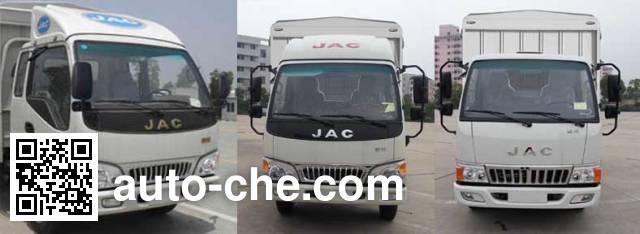 JAC HFC5045CCYP92K2C2V stake truck