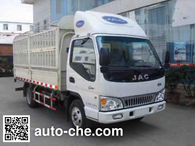 JAC HFC5045CCYP92K3C2 stake truck