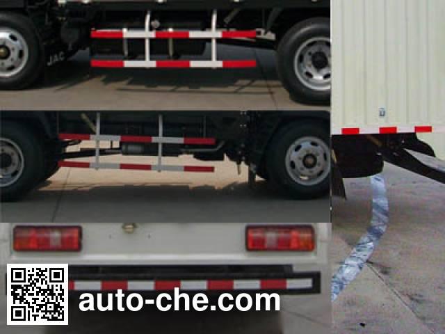 JAC HFC5040XXYP93K2B3V box van truck