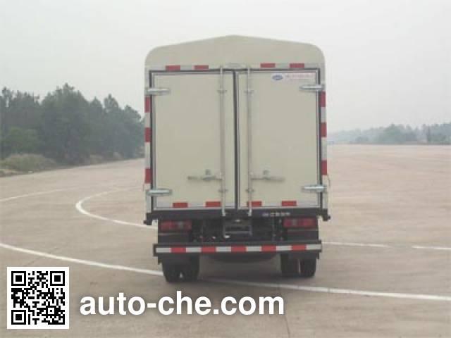 江淮牌HFC5046CCYP93K1B4仓栅式运输车