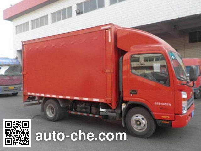 JAC HFC5048CYLP71K1C2 beverage truck