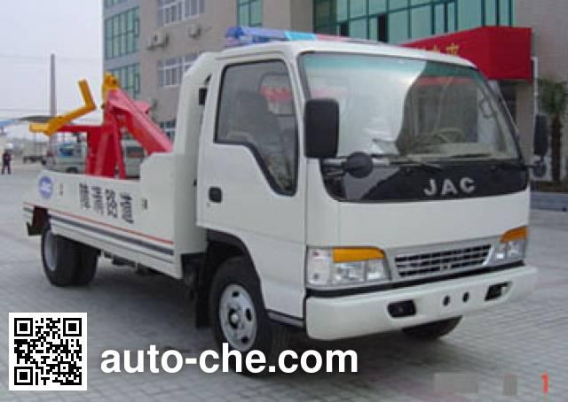 JAC HFC5045TQZK wrecker