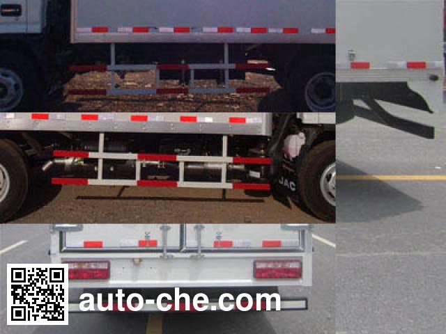 JAC HFC5043XSHP71K1C2V mobile shop