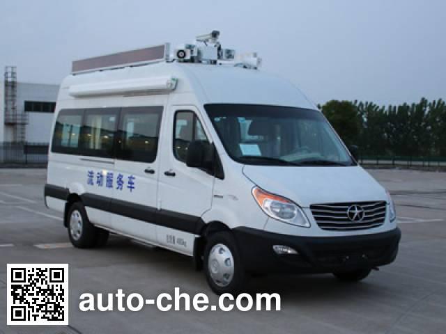 JAC HFC5049XDWKHV mobile shop