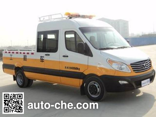 JAC HFC5049XGCKH1F engineering works vehicle
