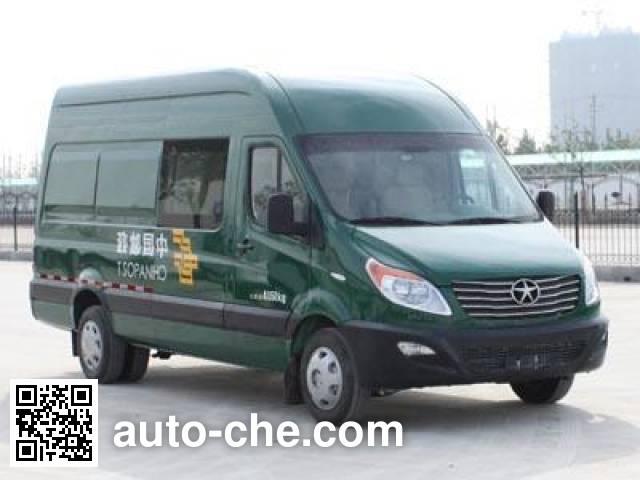 JAC HFC5049XYZKRHF postal vehicle