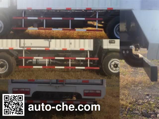 JAC HFC5091XXYP71K1C6V box van truck