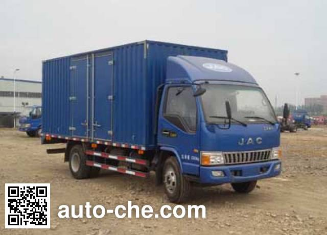 JAC HFC5056XXYP91K1C6V box van truck
