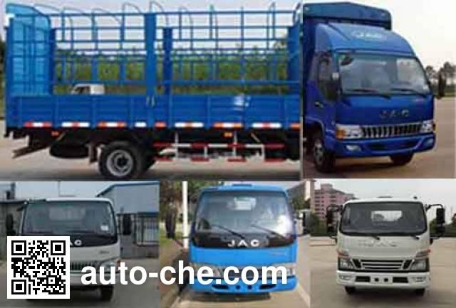 JAC HFC5080CCYP91K2C2 stake truck