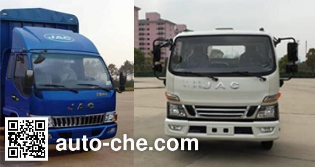 JAC HFC5080CCYP91K1C2V stake truck