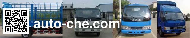 JAC HFC5043CCYP91K2C2 stake truck