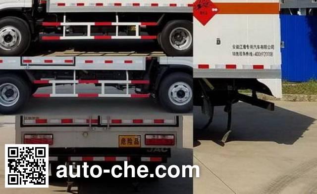 JAC HFC5080XQYVZ explosives transport truck