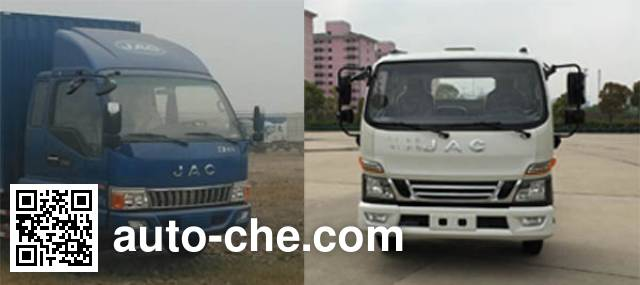 JAC HFC5080XXYP91K1C2V box van truck