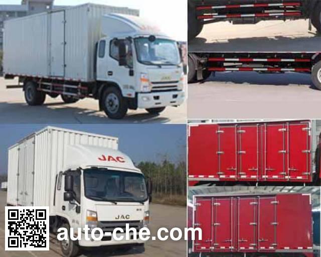 JAC HFC5120XXYP71K1C6V box van truck