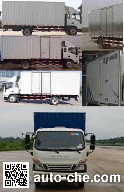JAC HFC5081XXYP71K1D1 box van truck