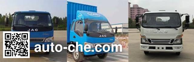 JAC HFC5091XXYP91K2C6V box van truck
