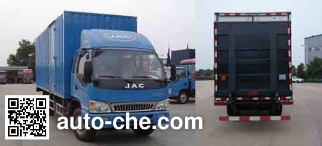 JAC HFC5081XXYP91K1D1 box van truck