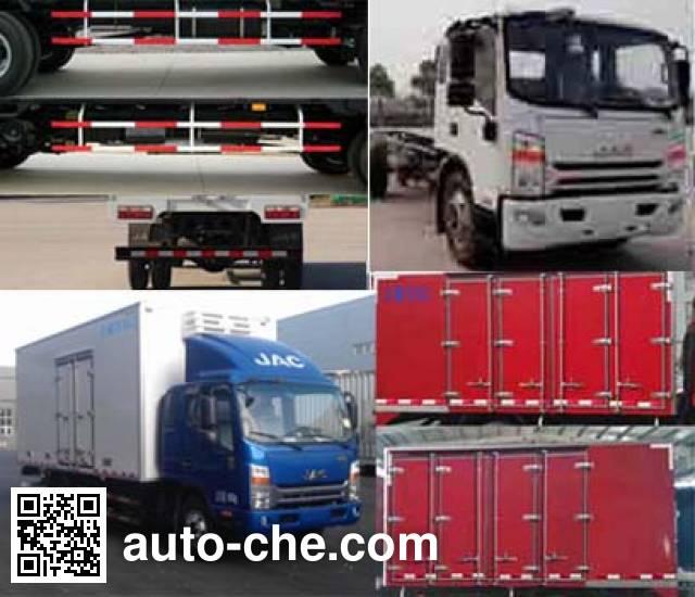 JAC HFC5091XLCP71K1D1 refrigerated truck