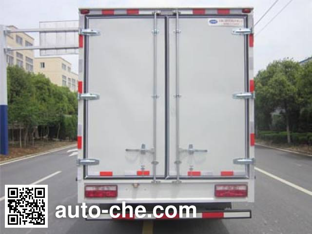 JAC HFC5091XLCP91K1D1V refrigerated truck